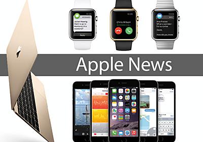 ついにPhotoshopが完全移植へ、iPadは2019年飛躍の年に--Appleニュース一気読み - CNET Japan