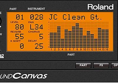 ローランド、'90年代の定番音源「Sound Canvas」をソフトウェア化 - AV Watch