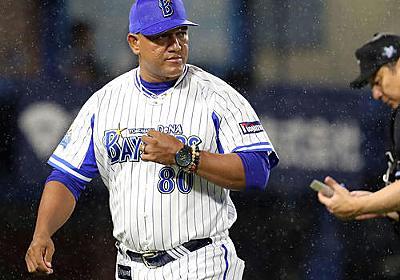 DeNAラミレス監督の続投決定 若手機能を評価 - プロ野球 : 日刊スポーツ