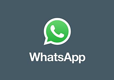WhatsApp、企業アカウント向けに「WhatsApp Business」をリリース - ZDNet Japan