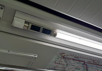 JR車両のドアそばにある蛍光灯一体型防犯カメラがなるほど便利な一品らしい「ライトセーバーみたいでカッコいい」 - Togetter