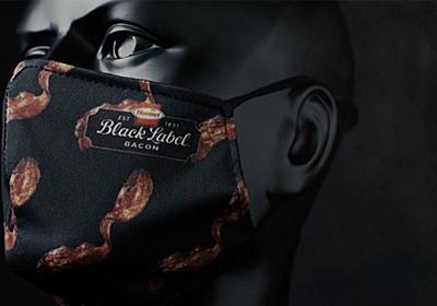 CNN.co.jp : 「ベーコン」のにおい付きマスク開発、希望者に無料配布 米食肉企業