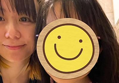 2児の母・福田萌「夫の家事参加なし」でもシンガポール移住で価値観が変わったワケ(福田 萌) | FRaU