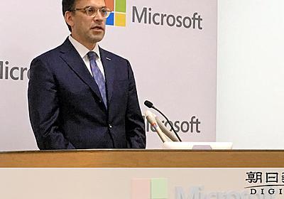今年8月は「週休3日」に 日本マイクロソフトが試行へ:朝日新聞デジタル