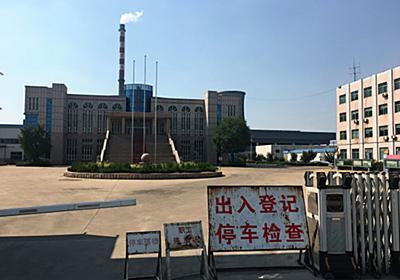 中国の対米輸出入企業、破綻相次ぐ 沿海部ルポ  :日本経済新聞