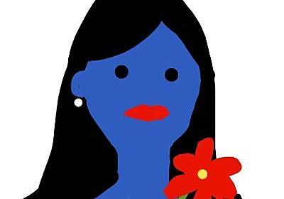 """笛美 on Twitter: """"麻生太郎さんの「産んだら大変とばかり言うから」発言をぜひ動画で見てほしいです。前後のやりとりを見るとさらに驚きです。 #国会中継 #婚活 #結婚 #少子化 https://t.co/9uMxejnqic"""""""