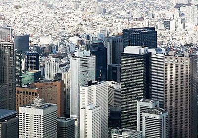 GDP、年率2.5%減に下方修正 7~9月改定値: 日本経済新聞