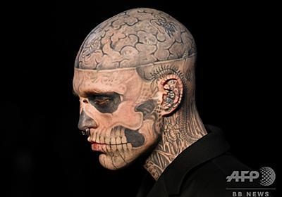 全身タトゥーモデル、ゾンビボーイさんは「事故死」 カナダ検視当局 写真2枚 国際ニュース:AFPBB News