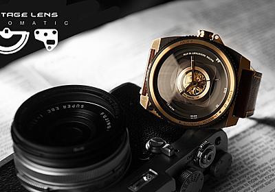 吸い込まれそうな美しさ…カメラの「レンズ」をモチーフにした腕時計   TACS(タクス)   Kickstarter fan!