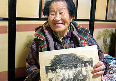 106歳が台湾へ手紙 郵便局員、宛先の教え子探し出す:朝日新聞デジタル