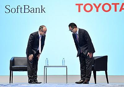 20年前から逆転 トヨタ、ソフトバンクに頼る配車連合  :日本経済新聞