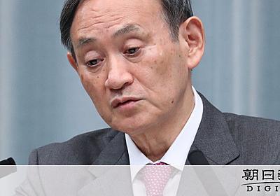 国会議員への資料提供「行政文書が前提」 菅官房長官:朝日新聞デジタル