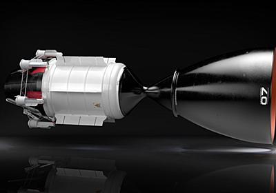 完全セラミック核燃料を用いた新たな核熱推進エンジンは火星まで3カ月で移動可能 - GIGAZINE