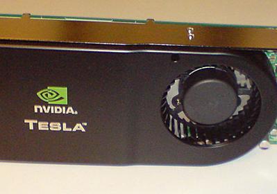 NVIDIA Tesla - Wikipedia