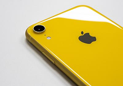 iPhone XRが2万円台で買えるようになってしまった… | ギズモード・ジャパン