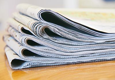 毎日新聞はもうすぐ、日経に「追い越される」 部数が示す「朝毎読」の終焉 : J-CASTニュース
