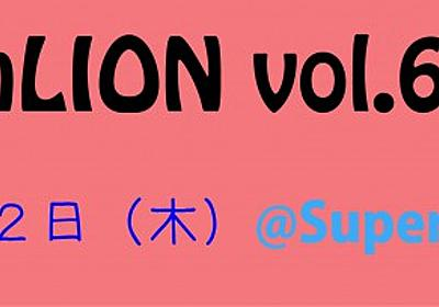 TechLION vol.6