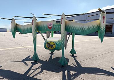 ヤマトホールディングス、自律飛行する輸送機を開発へ - ITmedia NEWS