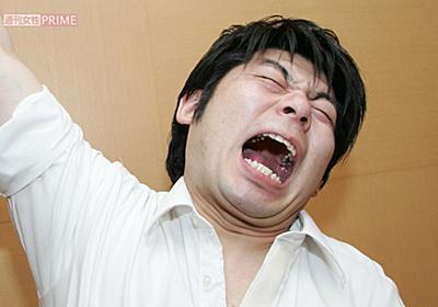 織田裕二の「キターッ!!」で一世風靡した山本高広、ひっそり事務所退社で声優転身 | 週刊女性PRIME