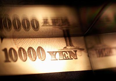 コラム:「リスク・オフの通貨」はどこに 日本円に市場心理の変化=植野大作氏 - ロイター