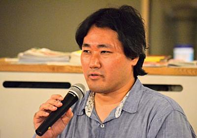 「ロスジェネにつながりはいらない」赤木智弘さんが語る唯一の救済策 - withnews(ウィズニュース)