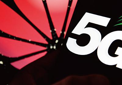 話題の「二つ折りスマホ」が普及しないと言えるたった1つの理由(西田 宗千佳) | ブルーバックス | 講談社(1/5)