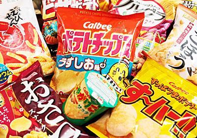 広がる「ポテチショック」 オークションで10万円も  :日本経済新聞