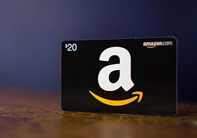 Amazon「転売サイトから買ったAmazonギフト券は使っちゃダメ、垢BANするよ」 | ギズモード・ジャパン