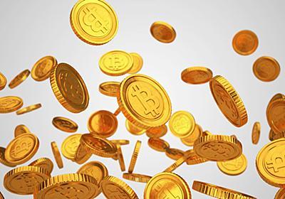 ビットコインへの「税金」は、これだけかかる | 岐路に立つ日本の財政 | 東洋経済オンライン | 経済ニュースの新基準