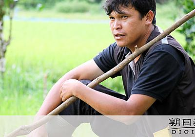 大失恋で生まれた「悪魔」、森の番人に 密猟の知識駆使:朝日新聞デジタル