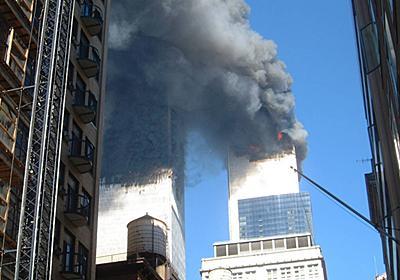 [閲覧注意] 9・11同時多発テロから17年_ワールドトレードセンター(WTC)崩壊現場で学んだこと - 小笠原正豊 建築設計事務所
