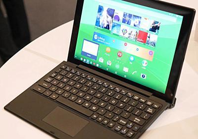 国内未発表端末「Xperia Z4 Tablet」速攻フォトレビュー、2in1スタイルに対応した軽量タブレット - GIGAZINE