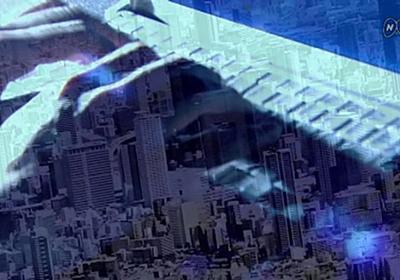 これってコンピューターウイルス?|サイカルジャーナル|NHKオンライン