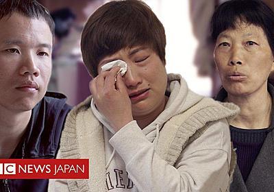日本で「搾取」される移民労働者たち - BBCニュース