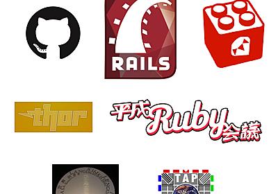 週刊Railsウォッチ(20191119後編)メソッド参照演算子が廃止、GitHub新機能続々、平成Ruby会議、GitHub OAuthバイパスほか