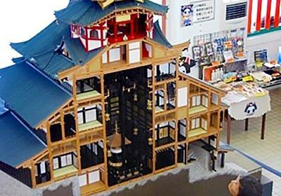 信長の安土城復元プロジェクト始動 発掘再開を国に要望へ 滋賀|社会|地域のニュース|京都新聞