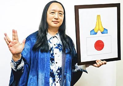 """Audrey Tang 唐鳳 on Twitter: """"東京オリンピックの防疫対策に協力するため、私は総統および行政院長と話し合った結果、日本への訪問をキャンセルすることにしました。 予定は変わりましたが、私にとって三つのことは変わりません。 https://t.co/ILyEWcZNdo"""""""