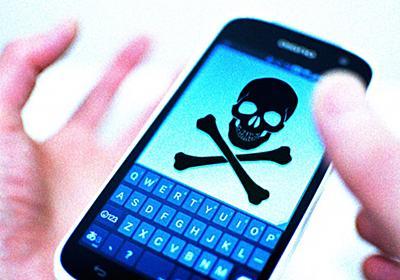 Google Playにまたマルウェア感染アプリ、高度な技術でチェックかわす - ITmedia エンタープライズ
