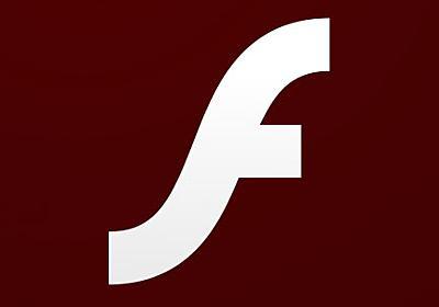 WindowsからFlash Playerを削除する更新プログラムが公開 - PC Watch