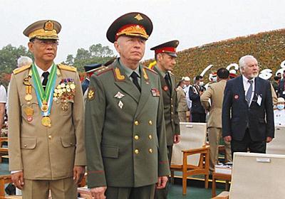ロシア、ミャンマー国軍支援を強化 クーデターを正当化「選挙不正が原因」 反欧米勢力結集へ:東京新聞 TOKYO Web