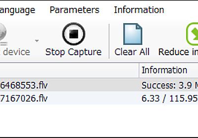 ダウンロードできないストリーミング動画を強制的に保存するソフト「Free Video Catcher」 | フリーソフト,Windows PC活用情報局