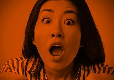 日本のアニオタは見る目ない? 大酷評の『漁港の肉子ちゃん』が海外で快挙! - まいじつ