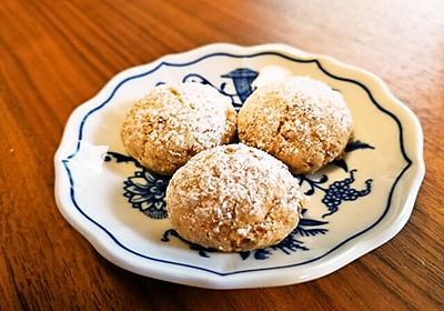 【コロナと私⑩】ナッツクッキーのレシピ・手軽においしくホームメイド - Home, happy home