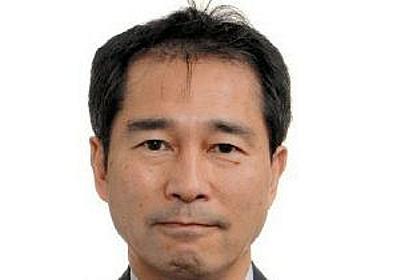 デジタル庁、事務方ナンバー2を処分 12万円接待、平井大臣も同席:朝日新聞デジタル