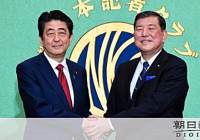 【詳報】自民党は自由か? 安倍氏と石破氏が論争:朝日新聞デジタル