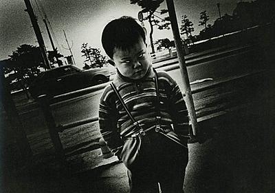 SHIFT 日本語版 | PEOPLE | 森山大道