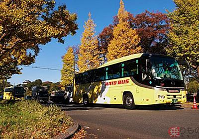 「ザ・昭和の観光」な定期観光バス、なぜいま人気 はとバスV字回復、地方でも脚光のワケ   乗りものニュース