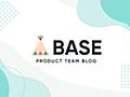 ドメイン駆動設計モデリングデモ会を開催しました! - BASEプロダクトチームブログ