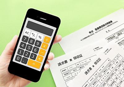 医療費控除を申請すると所得税はどれだけ減る? @DIME アットダイム