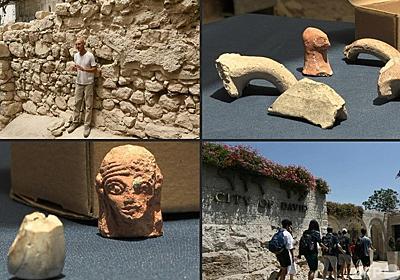 動画:古代エルサレムは巨大な壁で囲われていた、新発見の壁が証明 写真1枚 国際ニュース:AFPBB News